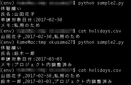 sample_input_9