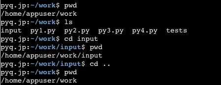 http://images.pyq.jp/docs/column/basic_unix_command_02.png