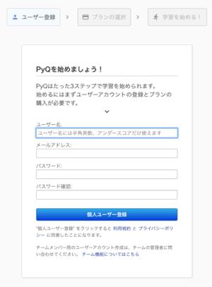 campaign_02