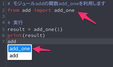 add_one