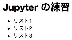 jupyter_tutorial_16